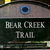 Picture of Bear Creek Lake Trail Loop